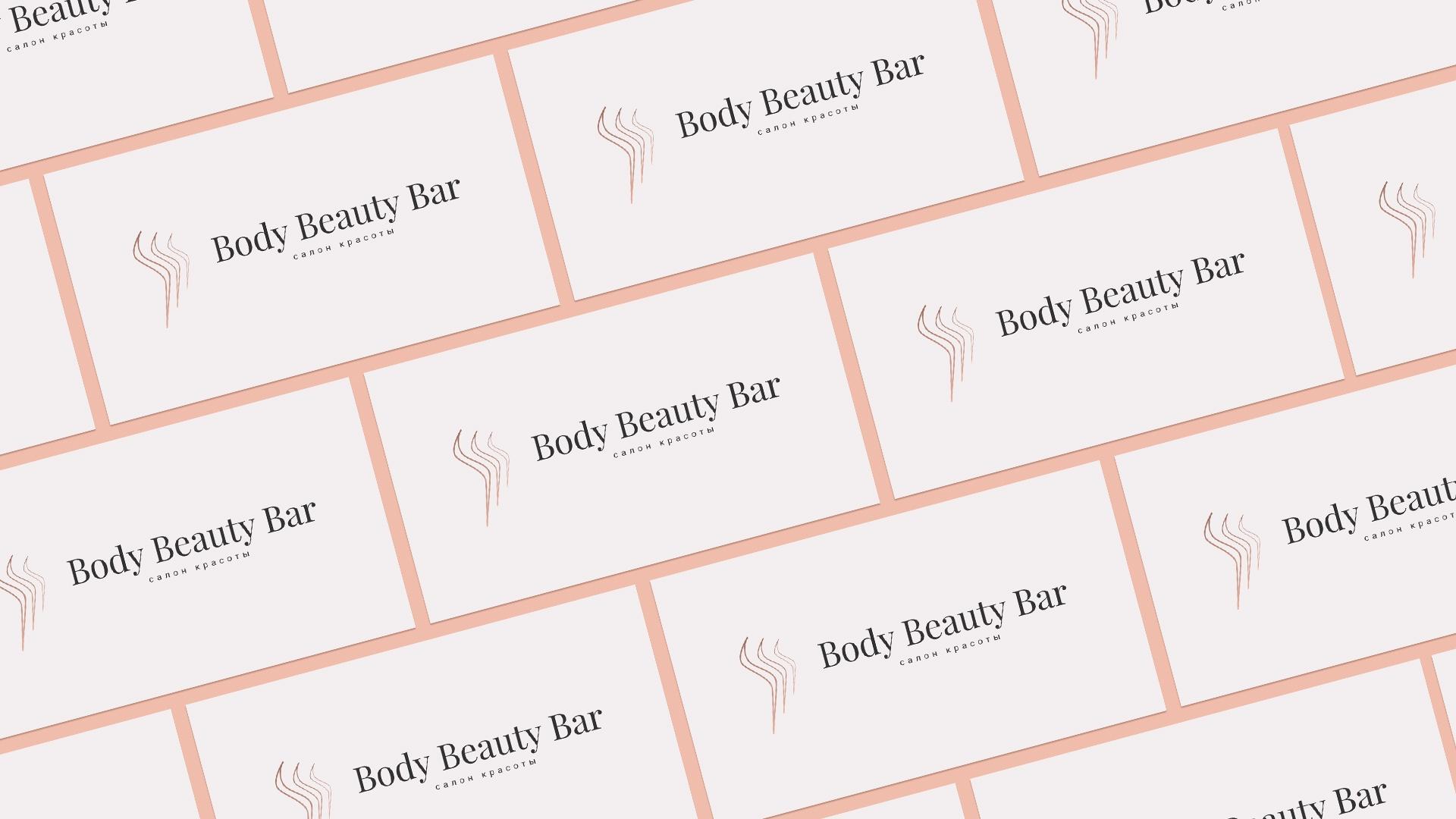 дизайн визиток салона красоты